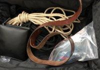 case rope belt