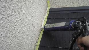 ガイナ 塗料 横浜市戸塚区 外壁屋根 塗装