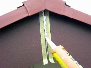 破風板などのつぎ目止水処理2