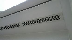ガイナ 屋根