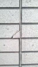 下地調整作業③ (1)釘を起因とした割れ