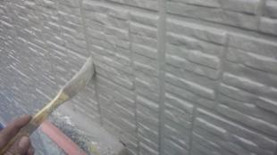 ガイナ 塗料 スレート 屋根 塗装