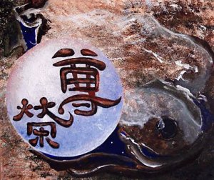 122005_kliewer-painting_big