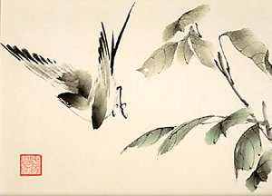111709_gerald-liu-artwork