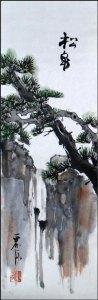 022310_lisa-chakrabarti-artwork