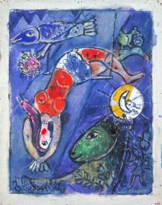 Le Cirque bleu, 1950 oil on canvas 34.9 x 26.7 cm by Marc Chagall