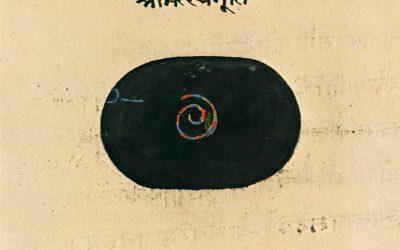 Barbara Takenaga on a Rajasthan Manuscript Page