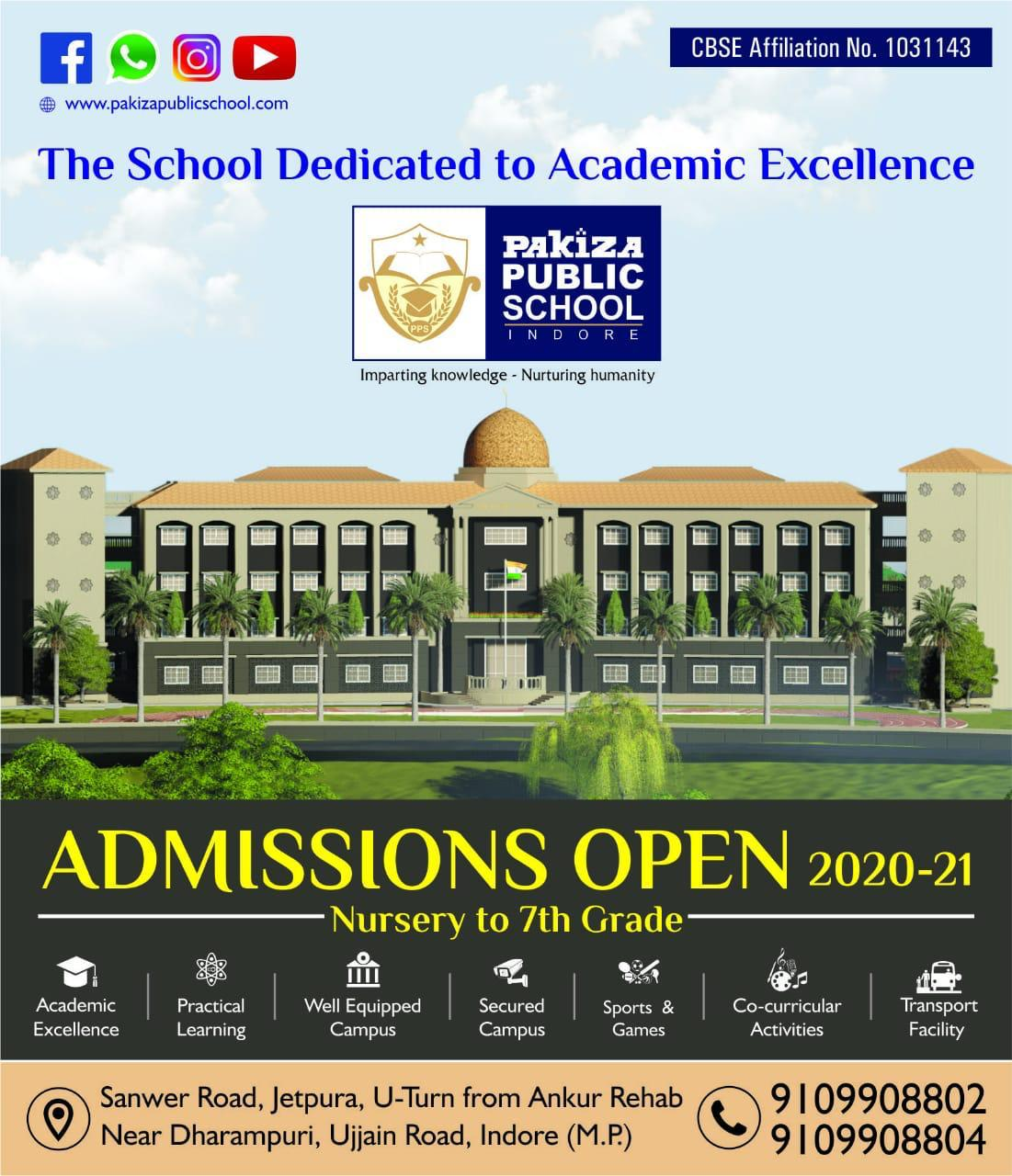 Admission Open For Session 2020-21