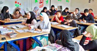 2010-03-25 00:00:00 AMSTERDAM - Het met sluiting bedreigde Islamitisch College Amsterdam. ANP XTRA KOEN SUYK