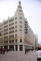 Image {focus_keyword} Doppia apertura a Shanghai per Mango 35747 200931693237