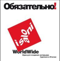 Image {focus_keyword} La ripresa dell'arredo parte da Mosca 37377 200910209726
