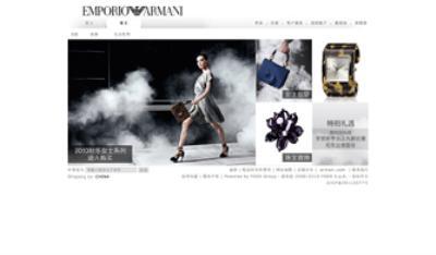Image {focus_keyword} Emporio Armani lancia lo store online in Cina 39950 20101126122426