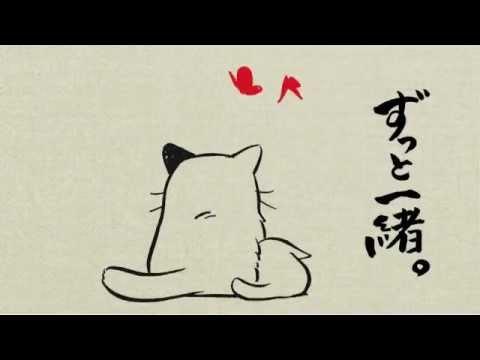 Studio Ghibli fa més anuncis