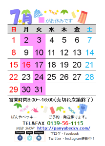 3307E910-F1F1-4AFE-95F2-9F13EF9A39DC