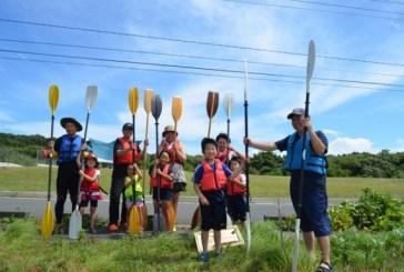 カヌー体験×コーチングで親子の絆アップ