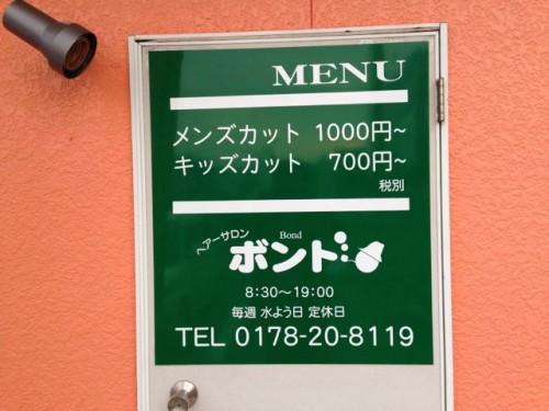 menu-500x375