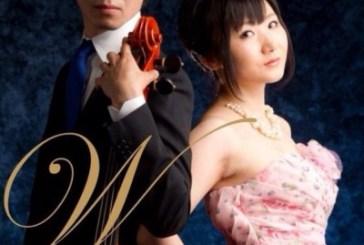 秋の夜・・・パパとのデートにいかが?八戸市出身ピアノ&チェロ デュオコンサート