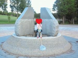 七戸中央公園