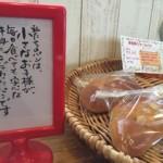 小さな子が毎日食べても安心な材料に、こだわったパン屋さん!天使のえくぼさん素適!