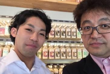 KOMEKUUTOさんで、糖質制限「米」を買いました! 知らないと驚くことばっかりです!