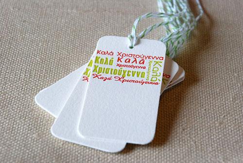 Kala Xristougenna Letterpress Gift Tags