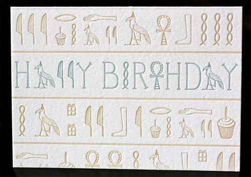 Letterpress Happy Birthday Cards Paper Crave – Egyptian Birthday Cards