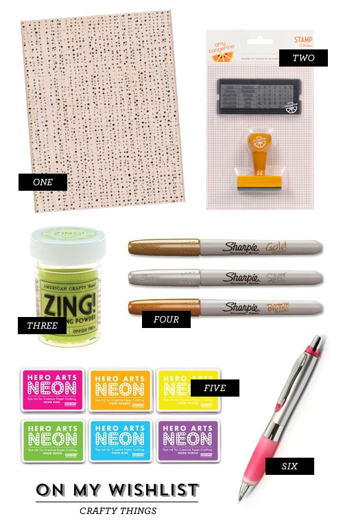 On My Wishlist : Crafty Things