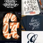 Hand Lettered Love #68