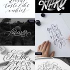 Hand Lettered Love #107