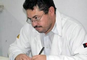 Dr Francisco_1