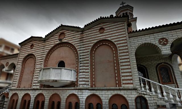 Άγιος Γεώργιος 2017
