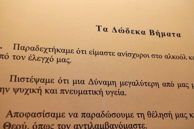 ΑIMG_5731