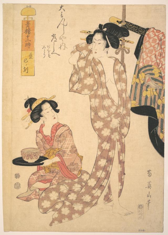 Young Woman Making Her Toilet/ Artist:Kikugawa Eizan (Japanese, 1787–1867)/ Edo period (1615–1868)