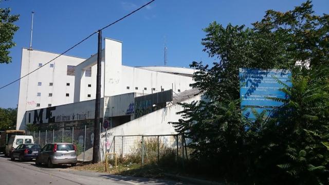 Το πολιτιστικό κέντρο του Δήμου Μενεμένης.