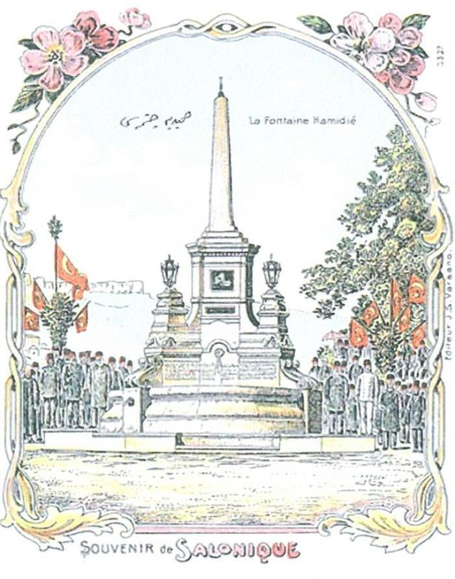 Το Σιντριβάνι στην τελετή των εγκαινίων τον Σεπτέμβριο του 1889.