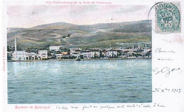 Παραλία Θεσσαλονίκης.