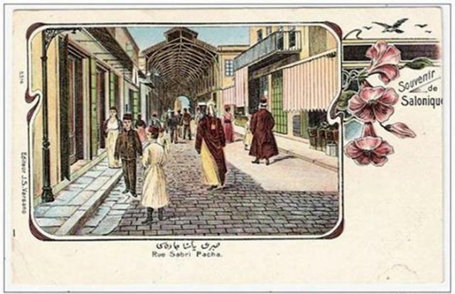 Η οδός Σαμπρή Πασά (Βενιζέλου) και η σκεπαστή αγορά.