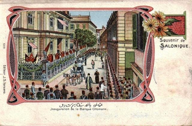 Οδός Φράγκων. Τα εγκαίνια της Οθωμανικής Τράπεζας (πρώην υποκατάστημα Ι.Κ.Α και σήμερα Κρατικό Ωδείο) την Κυριακή 20 Ιουνίου 1904.