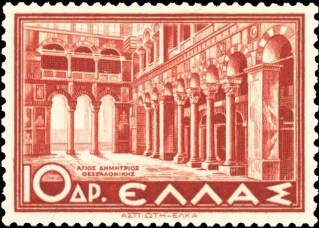 Εσωτερικό του ναού του Αγίου Δημητρίου (1937).