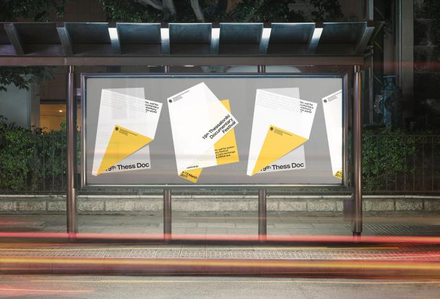 Poster_19THtdf_urban