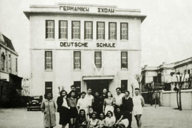 germaniko_1938