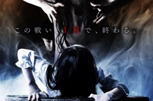 SADAKO VS. KAYAKO : CROSSOVER RING / JU-ON EN DÉVELOPPEMENT!