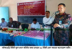 bgb-school-nc-news-pic-17-11-16-copy