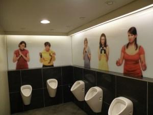 Czech humor in the men's room