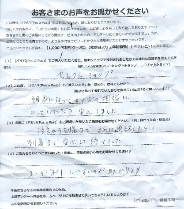 pasapasTakatori417x476