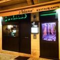 Passagem Gastronômica - Restaurante O Poleiro - Lisboa