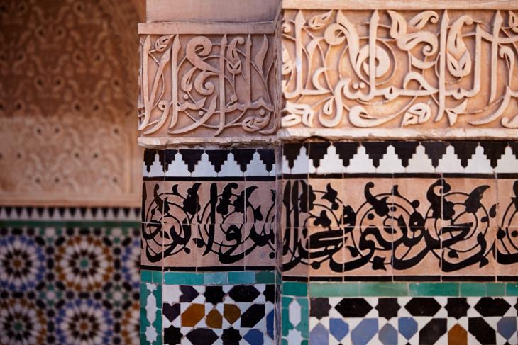 Passagem Gastronômica - Roteiro de Marrakech - Ali ben Youssef Medersa