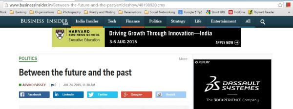 2015_07_24_BusinessInsider_Between the future and the past_post