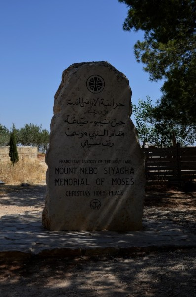 Jordan - The Christian population - at Mount Nebo - Every religion has its place in Jordan