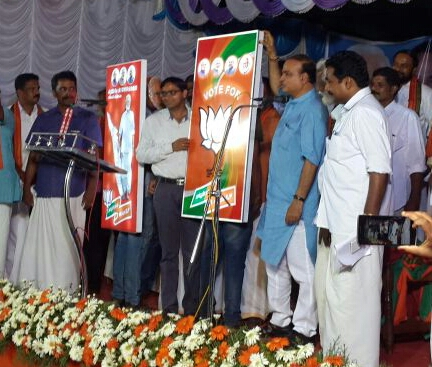 Boardboys... inaugration. In Kerala.
